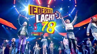 Iedereen lacht 5, 6, 7, 8 (Warming-up video) - Kinderen voor Kinderen