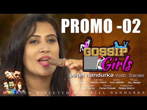 Gossip Girls Episode - 02 | Promo |  Telugu Comedy Web Series | Patel Nandurka | Peppy Brains