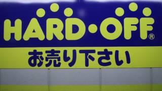 Hard Off Theme // Honkey Kong Country