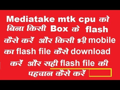 How To/flash/karbonn/k9/smart/without Box/download All Flash File/samsung/lava/mi/oppo/vivo/tips