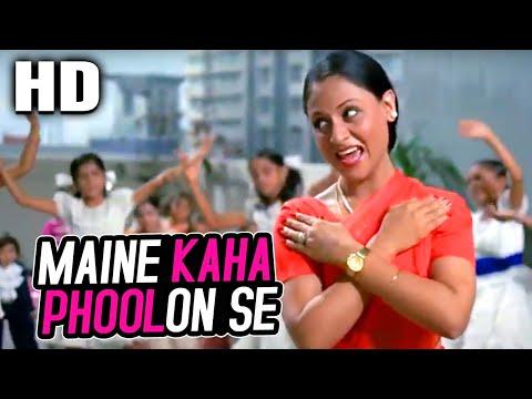 Maine Kaha Phoolon Se | Lata Mangeshkar | Mili 1975 Songs | Jaya Bhaduri, Amitabh Bachchan