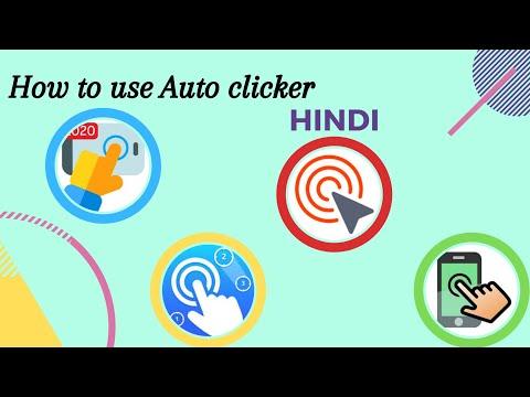 Automatic Clicker Fully Explain Hindi | Automatic Clicker पूरी तरह से हिंदी में समझाएं | Desi Kalaka