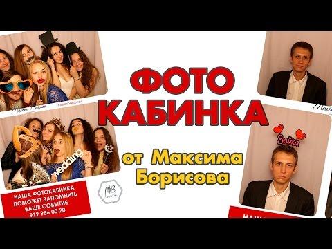 maximborisov.ru