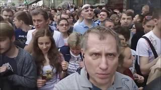 День России в Москве. 2017