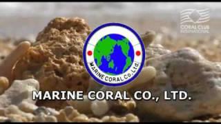 Коралловая вода (Коралловый кальций, Coral-Mine, Алка Майн) !
