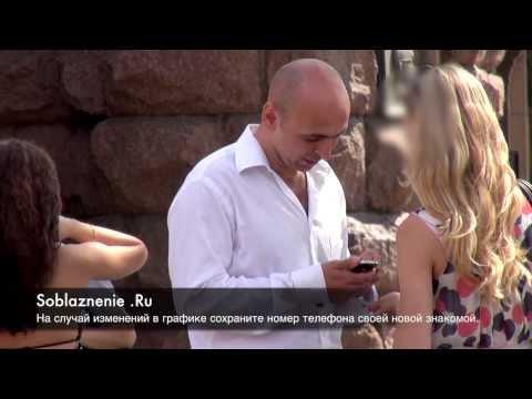 секс знакомства киев и область