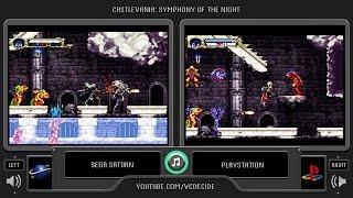 Castlevania SOTN (Sega Saturn vs Playstation) Side by Side Comparison