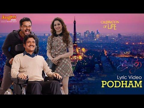 Podham Lyrics Video | Oopiri| Nagarjuna | Karthi | Tamannaah | Gopi Sundar