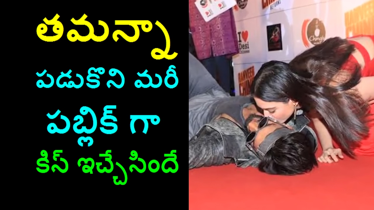 Hot Tamanna Kiss Ranveer Singh In Public - Lasya Media ...