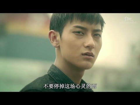 Zhang Li Yin | Not Alone | My Homework | Short Version