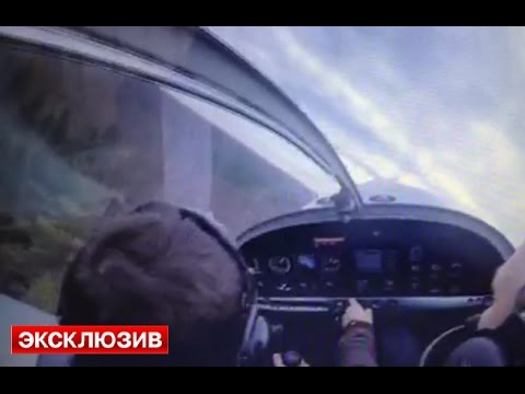 видео с регистратора разбившегося самолета