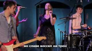 "Аллилуйя (LIVE) - New Beginnings Church (""The Anthem"" - by Planetshakers)"