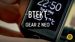 samsung Gear 2 Neo review: Killer smart watch, if you've got a Galaxy