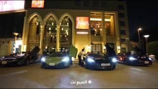 """""""فيديو"""" تغطية تجمع سيارات ماكلارين بمدينة الرياض مع وكالة الغسان للسيارات"""