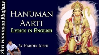 Aarti Kije Hanuman Lala Ki || Hanuman Aarti || Hanuman Bhajan || With Lyrics By Hardik Joshi