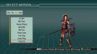 Li Mei Character Creation (Dynasty Warriors 5 Empires)