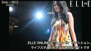 Special interview of miss universe japan finalist in May 2011 at To...