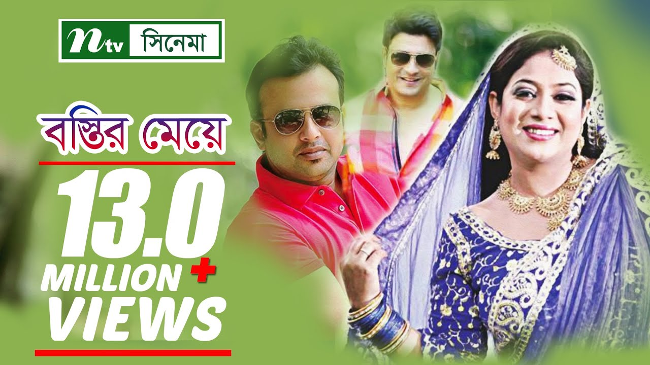 Bangla movie shabnur online dating