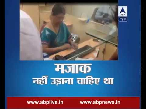 Know Real Truth About Bank of Maharashtra Cashier. - Please watch.