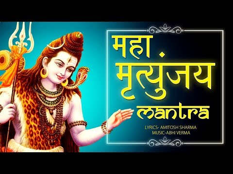 MATANGI MANTRA Jaap | Superpower Mantra Sadhana |Fulfill Dreams And