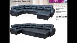 видео Интернет магазин мебели Красноярск. Купить мебель по низкой цене. Каталог мебели эконом