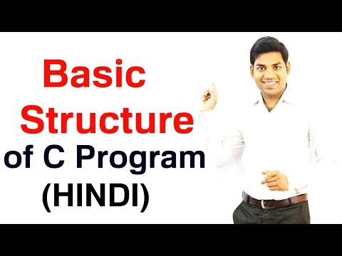 Basic Structure of C Program (HINDI) thumbnail