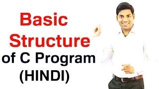 Basic Structure of C Program (HINDI) thumbnail