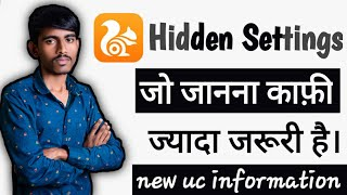 Video UC Browser most Useful Secret Hidden Features/uc browser apps- uc browser update 2017 download MP3, 3GP, MP4, WEBM, AVI, FLV Oktober 2017