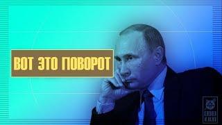 Смотреть видео Новости! Информационное выпуск 19.04.2018 Политика сегодня: Россия, США, Украина, ООН онлайн