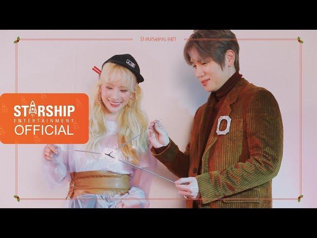[Making Film] 스타쉽플래닛(Starship Planet) 2018