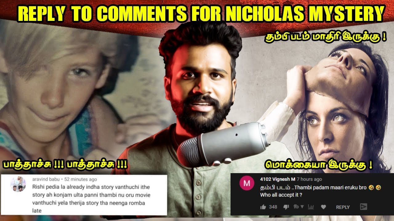 Reply To Comments இதெல்லாம் ஒரு story யா ?? பாத்தாச்சு பாத்தாச்சு ! | Top 5 Tamil