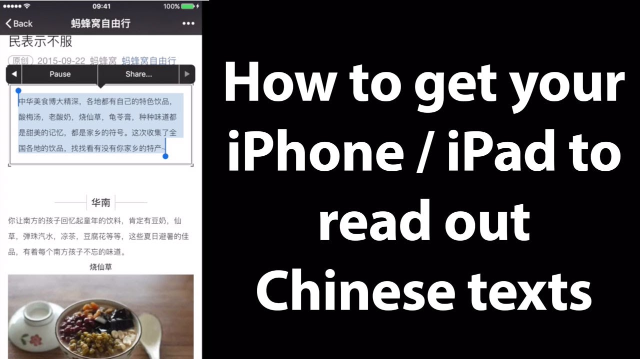 how to get your iphone out of headphone mode how to get your iphone to read out texts 21372