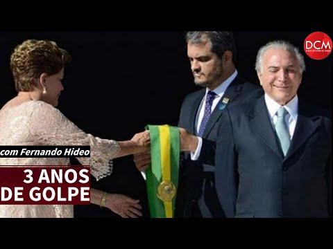 Dilma diz que o golpe de 2016 foi