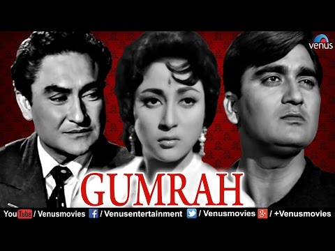 Gumrah | Old Hindi Full Movie | Ashok Kumar, Sunil Dutt, Mala Sinha | Bollywood Hindi Classic Movies