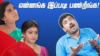 Tamil Serial Roast | Idiot Box | Kichdy