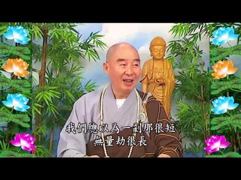 Kinh Đại Phương Quảng Phật Hoa Nghiêm, tập 0258