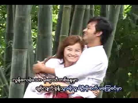 Warso Mo Nae Pyan Khel Par