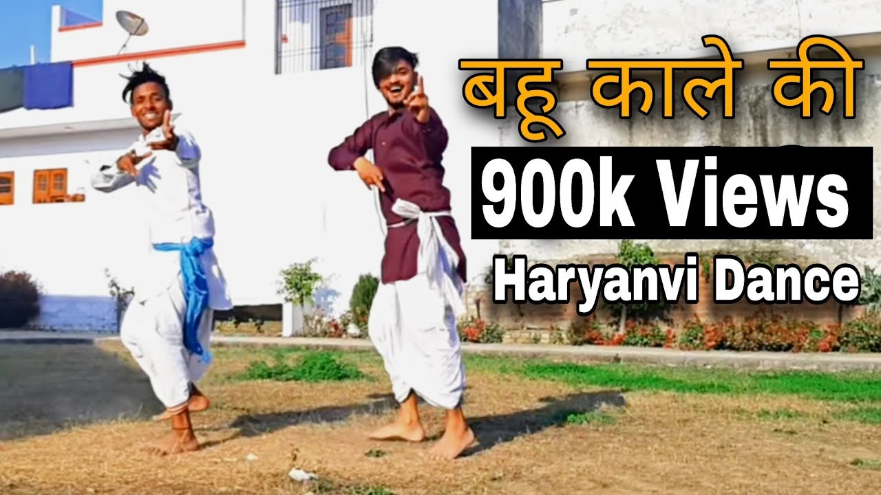 Sapna Vyas Patel Ki Nangi Photo: Haryanvi Dance Video