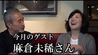 横浜パラダイスカフェがお送りする「Paradise Cafe-TV」 第24回は、「HE...