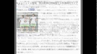 Negicco登場 地元新潟の競輪場で4年連続のライブ デイリースポ...