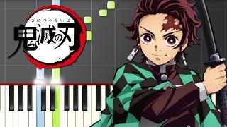 【楽譜あり】紅蓮華/LiSA(ピアノソロ初中級)LiSA - Gurenge [PIANO]
