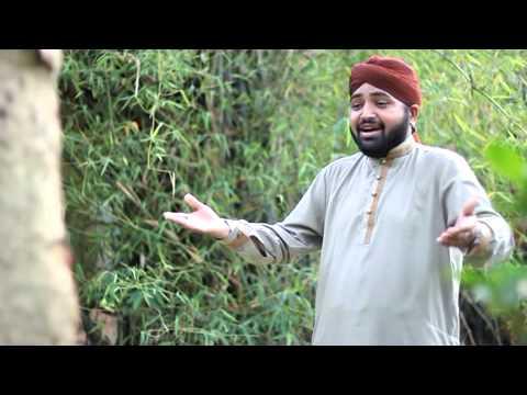 UCHIYAN NE SHANAN SARKAR DIYAN : RAMZAN ALBUM 2014 BY MUHAMMAD USMAN QADRI