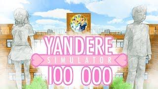 LE MOD YANDERE SIMULATOR DES 100 000 ABONNÉS ! Mod SORA !