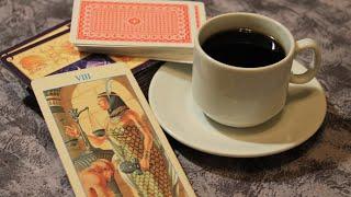 Что меня с ним ждет в ближайшую неделю гадание на картах, Таро и кофе