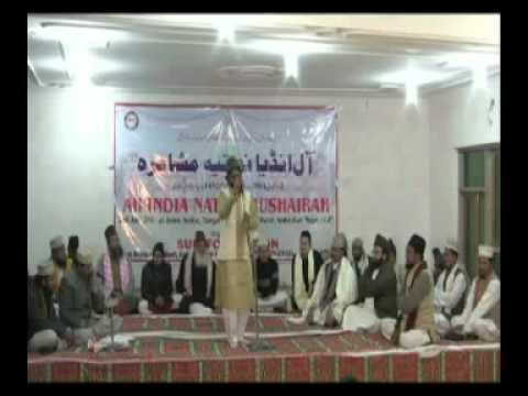 8.Urs of Makhdoom Ashraf Jahangir Simnani Jan 2011 (All India Natia Mushaira)