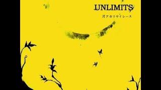 Yume Fuyu no Ayatsuki - Cinquième titre du mini-album Tsuki Akari S...