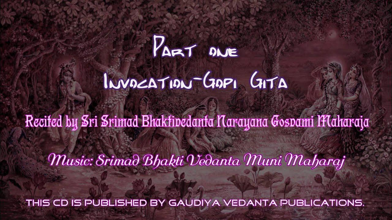 Gopi Geet Pdf