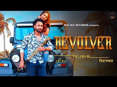 REVOLVER -TEJBIR | SHEHNAZ GILL - LATEST PUNJABI SONGS 2018- NEW PUNJABI SONG 2018-MALWA RECORDS