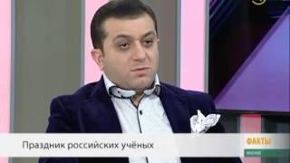 Профессор Эрик Арутюнов: в аспирантуру поступают ради того, чтобы не идти в армию