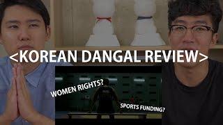 MOVIE 'DANGAL' KOREAN REVIEW